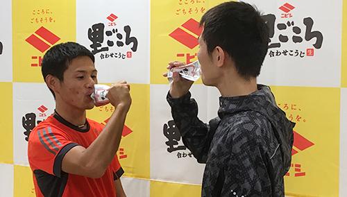 《福岡マラソン2016:続・給食レポ》甘酒ぜりぃのこだわりが凄い!