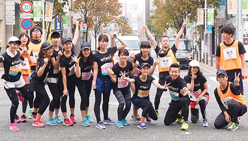 福岡マラソン2016 // effect RUN TEAM 《プロローグ》