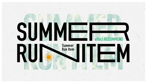 夏の暑さから身を守れ!対策グッズ // effect recommend