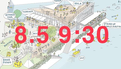 《8/5 9:30》オリンピック開幕直前、話題の水上公園でeffectから大きなお知らせ!