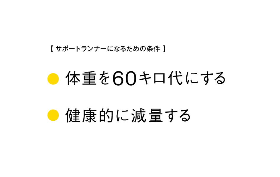 effect01_sozai01