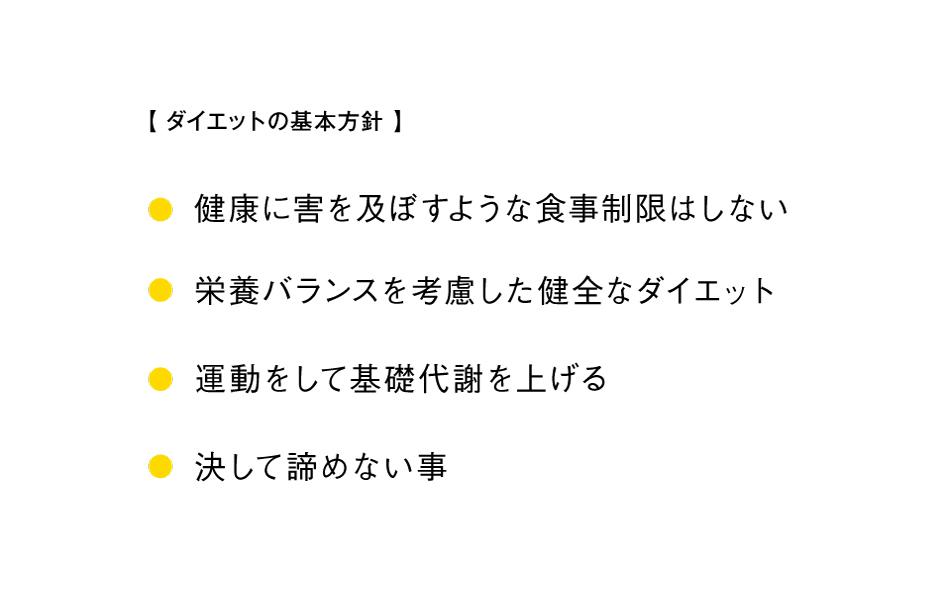 effect01_sozai02