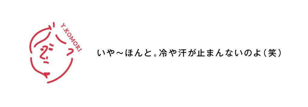 hiyaase