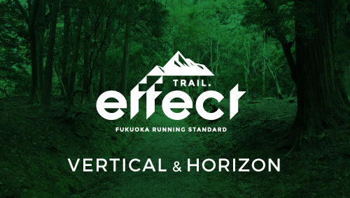 TRAIL.effect // 始動 〜VERTICAL & HORIZON〜