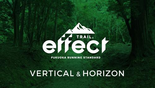 TRAIL.effect // 始動 〜VERTICAL & HORIZON〜
