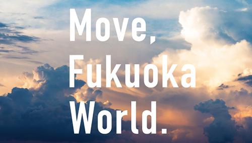 新たな視点 // 福岡マラソン2018に向けて