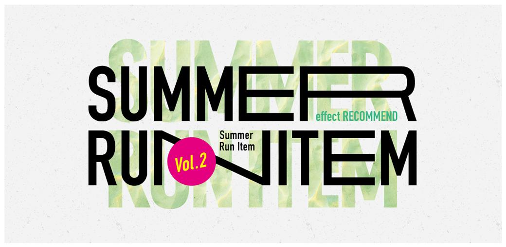 夏の暑さから身を守れ!対策グッズPart 2 // effect recommend