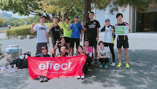 LINE Fukuoka/LINE MUSICとコラボ!「チャレンジチーム」始動 //  effect RUN TEAM