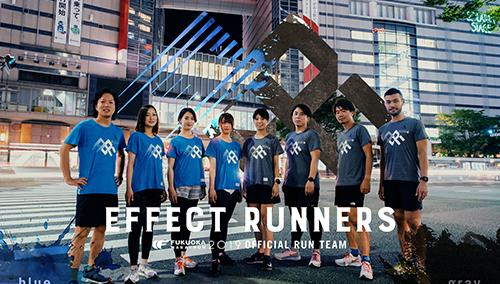 福岡マラソン2019 公式ランチーム就任! // 1秒でも自分を超える。それがチームの力になる。