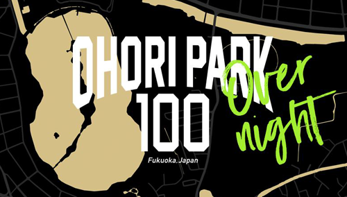イベントレポ / OHORI PARK 100 Over night