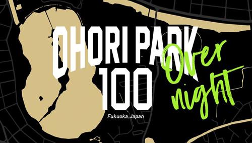イベントレポ / OHORI PARK 100 Over night
