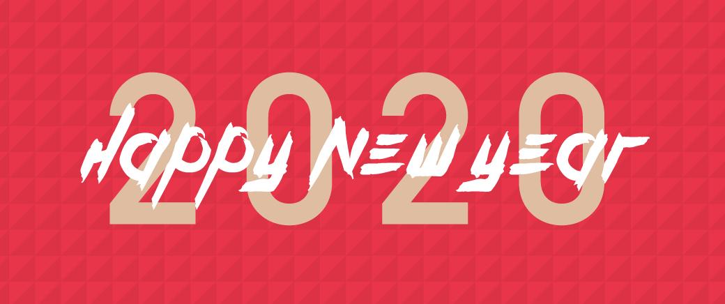 謹賀新年2020年〜今年もよろしくお願いします〜