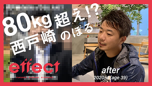 youtubeでもeffectを。動く西戸崎のぼるはじめました。